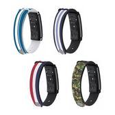 雙揚i-gotU Q68HR心率智慧手環專用錶帶4件組-經典組合包(不含手錶主機) Q68 Q69