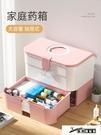 藥箱 醫藥箱家用大容量藥品收納盒家庭裝家庭醫護兒童藥箱藥盒收納箱小 酷男