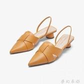 2020小CK春夏新品涼鞋交叉帶裝飾尖頭中跟單鞋女夏時尚純色粗跟鞋 夢幻衣都