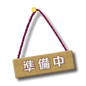 YUASA湯淺電池YCT-100D26R-CMFII免保養汽車電池★全館免運費★『電力中心』