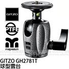 GITZO GH 2781T 球型雲台 ...