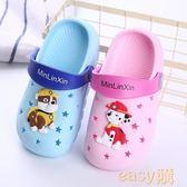 【新年鉅惠】兒童洞洞鞋女防滑寶寶小孩沙灘鞋