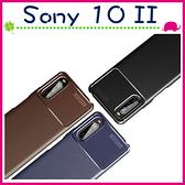 Sony Xperia 10 II 六吋 甲殼蟲背蓋 矽膠手機殼 類碳纖維保護殼 全包邊手機套 防指紋保護套 TPU軟殼