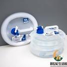 折疊水桶塑料家用戶外旅行伸縮自駕游車載大容量儲水桶飲水桶【創世紀生活館】