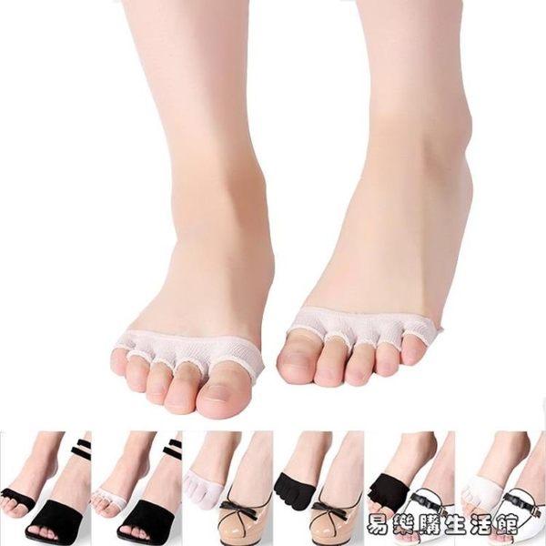 半掌襪女夏季防滑隱形淺口五指襪