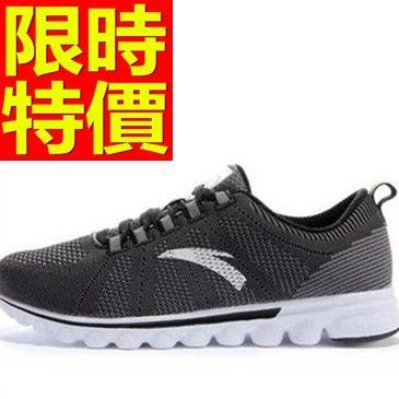 慢跑鞋-個性舒適透氣男運動鞋61h48【時尚巴黎】