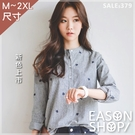 EASON SHOP(GU5236)小清...