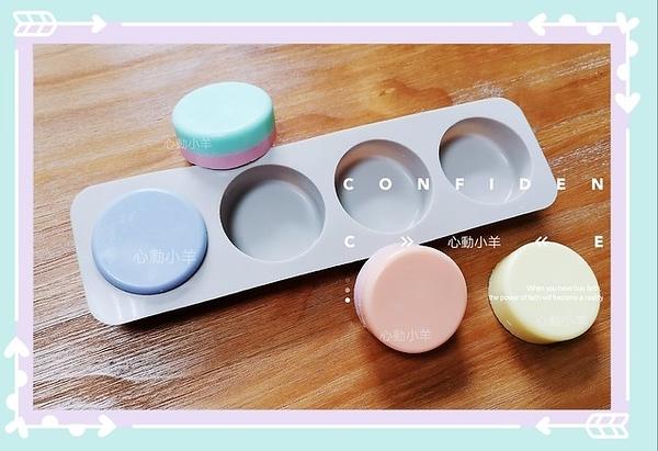 心動小羊^^6孔4孔正圓型雞蛋橢圓餅形矽膠模模具 蛋糕模 手工皂 矽膠模具 製冰盒 果凍盒 皂模