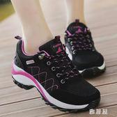 登山鞋 夏季網面運動鞋透氣戶外旅游防滑耐磨女鞋 sxx3176 【雅居屋】