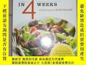 二手書博民逛書店Lose罕見Wheat in 4 Weeks: An Easy
