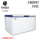 【TAIGA大河】310L 臥式冷凍櫃 ...