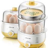 小熊煮蛋器家用多功能蒸煮蛋機煮雞蛋雙層定時自動斷電迷你早餐機   易家樂
