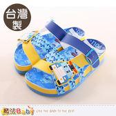 男童鞋 台灣製POLI波力正版涼拖鞋 魔法Baby