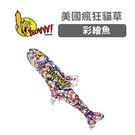 PetLand寵物樂園YEOWWW  瘋狂貓貓草-彩繪魚