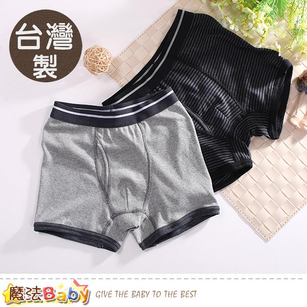 青少年內褲(二件一組) 台灣製精梳純棉中大男童四角內褲 魔法Baby