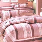 【免運】精梳棉 雙人 薄床包舖棉兩用被套組 台灣精製  ~典雅花研/粉~ i-Fine艾芳生活