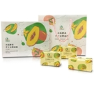 【中埔鄉農會】木瓜酵素手工皂禮盒(150g*3入)