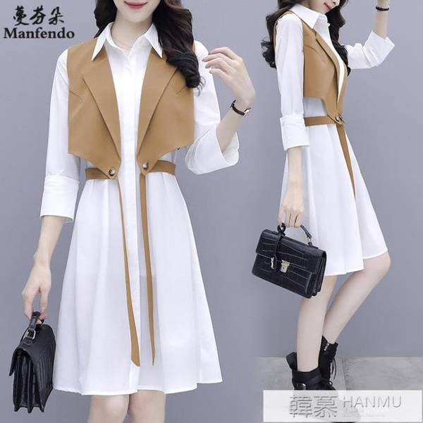 秋裝洋裝2021新款長袖馬甲裙子兩件套小個子襯衫裙女設計感小眾 夏季新品