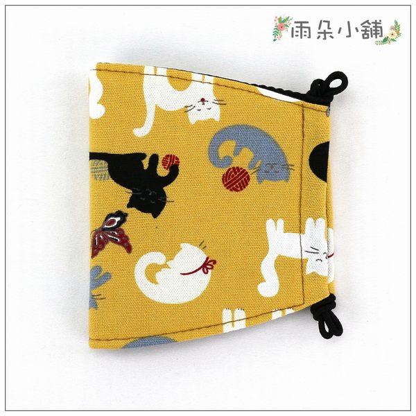 口罩 包包 防水包 雨朵小舖N036-269 布面大人口罩-黃線球笑笑貓10089 funbaobao