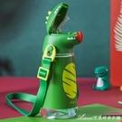 水瓶兒童水壺恐龍寶寶喝水杯子帶吸管幼兒園保溫杯外出3歲2小孩飲 快速出貨