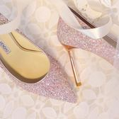 高跟鞋 婚鞋新娘鞋亮片淺口高跟鞋女 細跟單鞋尖頭伴娘金粉色水晶宴會鞋
