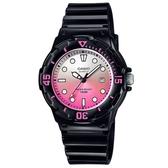 【CASIO】 雙色漸層運動潛水風格腕錶-黑X白X粉(LRW-200H-4E)