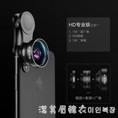 手機鏡頭專業拍攝單反通用超補光燈華為蘋果魚眼微距鏡頭手機相機外置攝像頭【美眉新品】