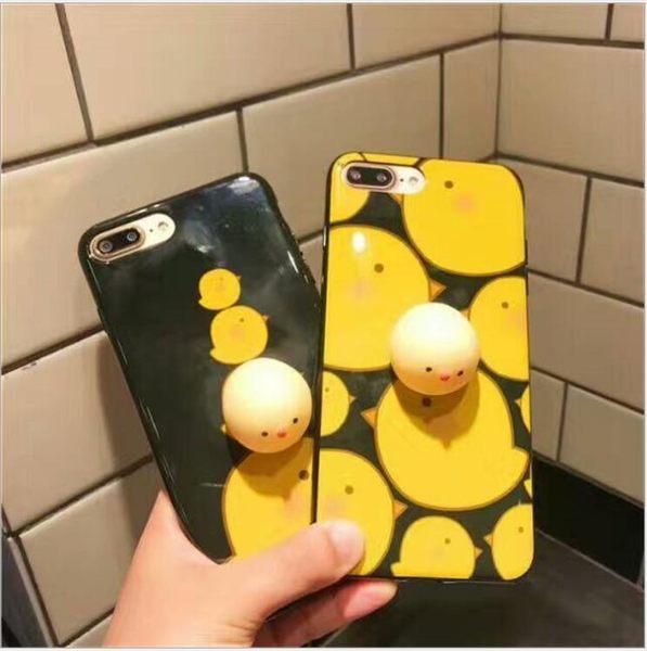 [24hr-現貨快出] iphone 6 6s 7 8 plus 創意 減壓 捏捏樂 可以 捏的 手機殼 立體 小雞 矽膠套