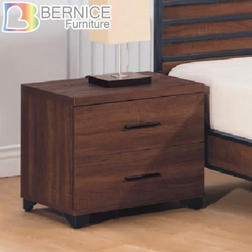 Bernice-塔西1.6尺床頭櫃