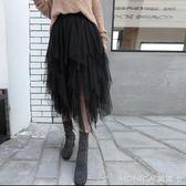 網紗裙 秋新款韓版女半身裙中長款網紗裙多層次不規則黑色蓬蓬裙高腰裙 莫妮卡小屋