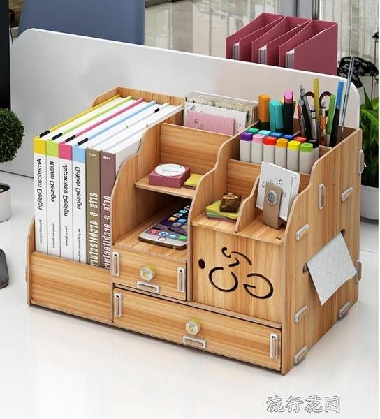 抽屜式A4文件框辦公用品資料架筆筒學生用書立架桌面檔案盒文件欄  【快速出貨】