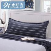 情侶雙人枕頭套1.2米純棉雙人枕套1.5米全棉加長枕套長款