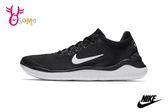 NIKE FREE RN 運動鞋 女段/大童 透氣慢跑鞋 O7112#黑白◆OSOME奧森童鞋