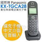 【台灣公司貨保固兩年】Panasonic...