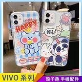 熊兔卡通 VIVO X50 pro Y50 Y19 V17 pro Y12 S1 Y17 透明手機殼 兔子熊貓 小熊軟糖 空壓氣囊殼