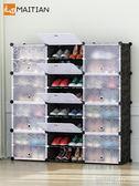 多層鞋簡易鞋柜多層家用組裝經濟型省空間簡約  創想數位igo