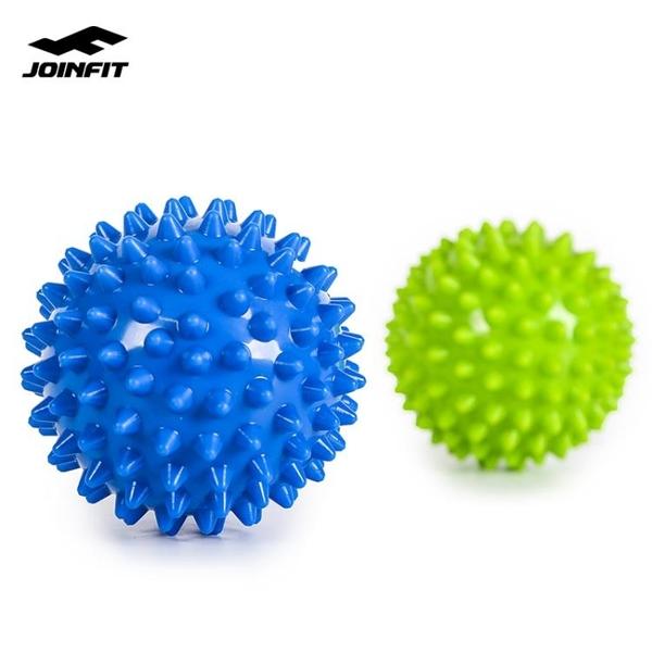 JOINFIT按摩球筋膜球肌肉放鬆健身球瑜伽刺球手部握力球腳底