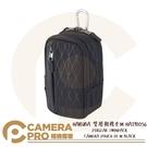 ◎相機專家◎ HAKUBA PIXGEAR TWINPACK 雙層相機套 M Black HA291056 公司貨