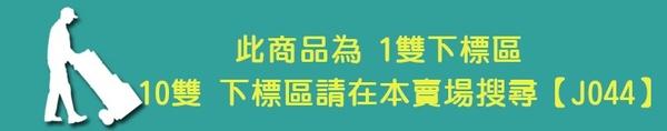 筷子 合金筷 環保筷 鍍金筷 防滑筷 餐具 抗菌筷 耐熱筷 尖頭筷 禪風 合金筷子【J044】MYCOLOR