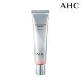 AHC 珍珠亮白第六代限量眼霜