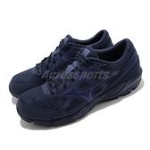 Mizuno 慢跑鞋 Maximizer 23 藍 深藍 男鞋 網布 透氣輕量 美津濃【ACS】 K1GA2100-14