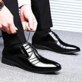 皮鞋男士 2018新裝英倫商務尖頭休閒男皮鞋耐磨韓版青年潮鞋子 QG8066『Bad boy時尚』