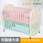 歐式嬰兒床非實木寶寶床多功能書桌bb搖床兒童床新生兒游戲床蚊帳WY三角衣櫥