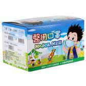 """【醫康生活家】""""永猷""""兒童醫用口罩50入盒裝 印花綠/印花粉"""