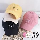 兒童棒球帽薄款夏季防曬遮陽帽男童寶寶鴨舌帽女童棒球帽【君來佳選】