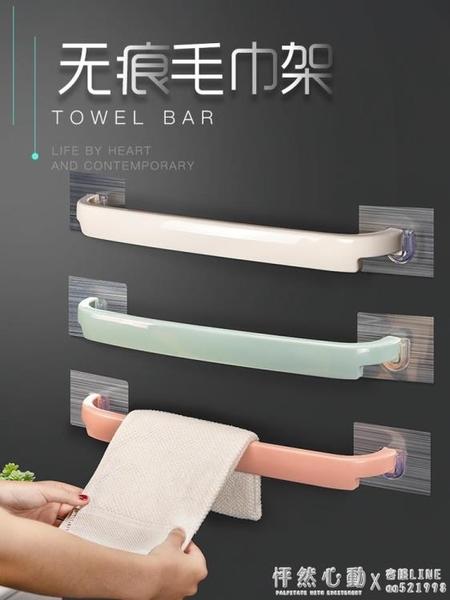 免打孔黏膠式毛巾架浴室浴巾架衛生間廁所掛毛巾的架子廚房抹布架 怦然心動