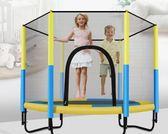 蹦蹦床家用兒童室內寶寶彈跳床小孩成人健身帶護網家庭跳跳床