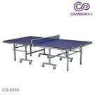 【強生CHANSON】CS-6500桌球...