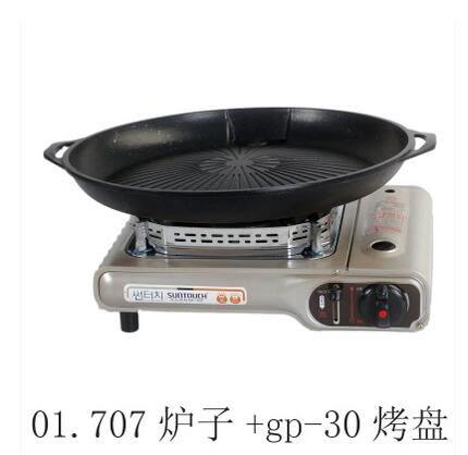 幸福居*韓國卡式爐便攜防風爐頭烤肉爐野營卡斯爐瓦斯爐火鍋爐迷你1(首圖款 爐+烤盤)
