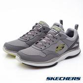 SKECHERS BURST TR 運動系列 灰 52606CCLM 男鞋
